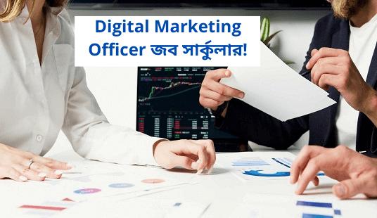 Digital Marketing Officer Job Circular