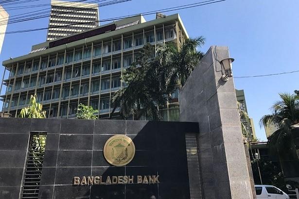 Bangladesh Bank Limited Job Circular 2021