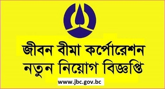 JBC Job Circular Apply