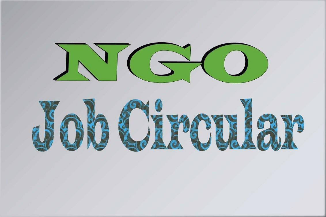 NGO Job Circular