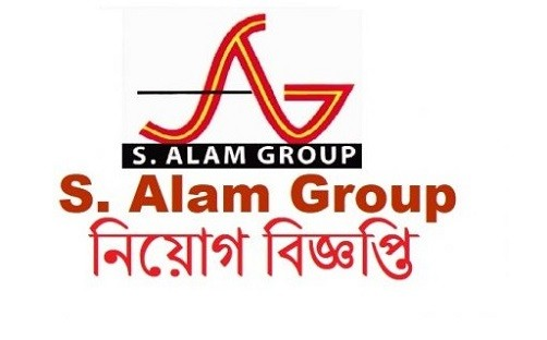 S. Alam Group Job Circular 2020