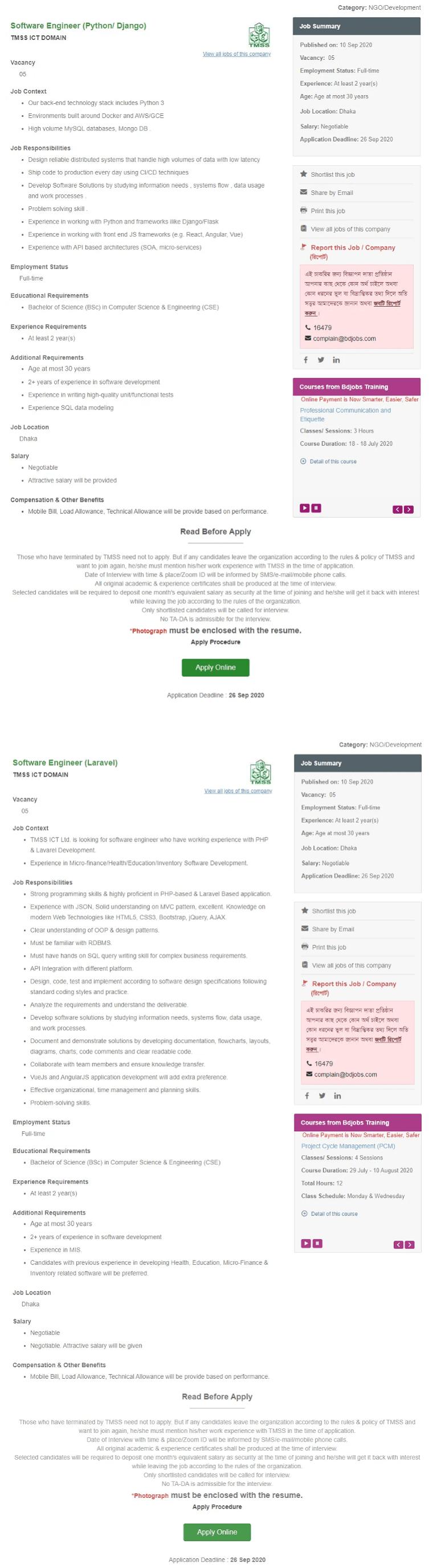 TMSS NGO New Job Circular
