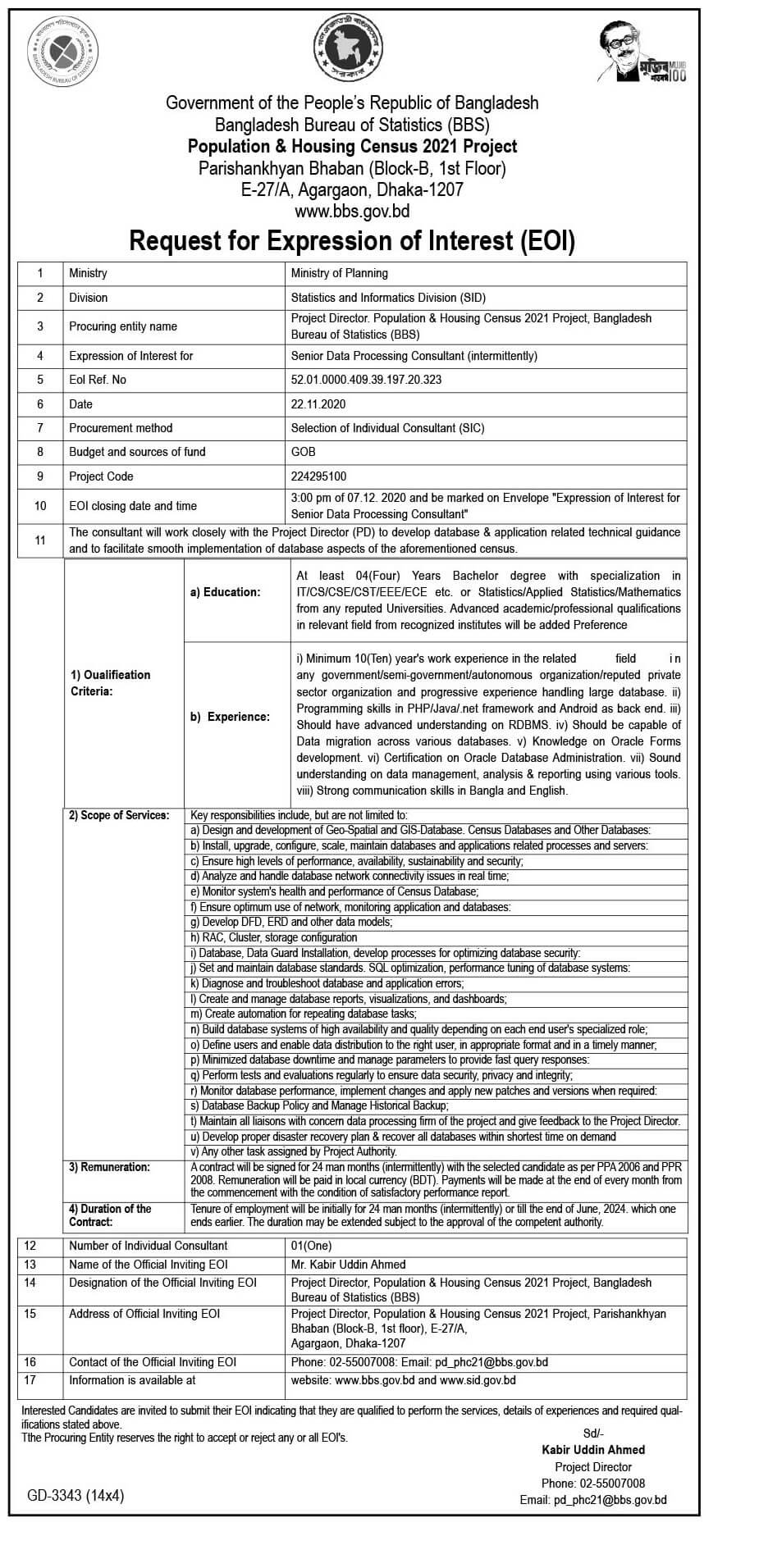 Bangladesh Bureau Statistics bbs Job Circular