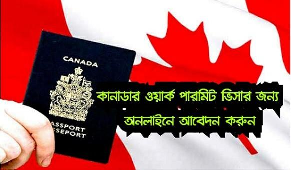 Canadian Work Permit Visa