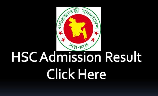 HSC Admission Circular Form