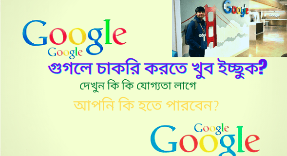 Be An Engineer of Google