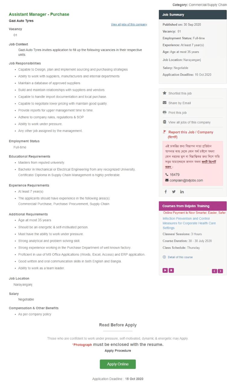 Gazi Group Job Circular Apply