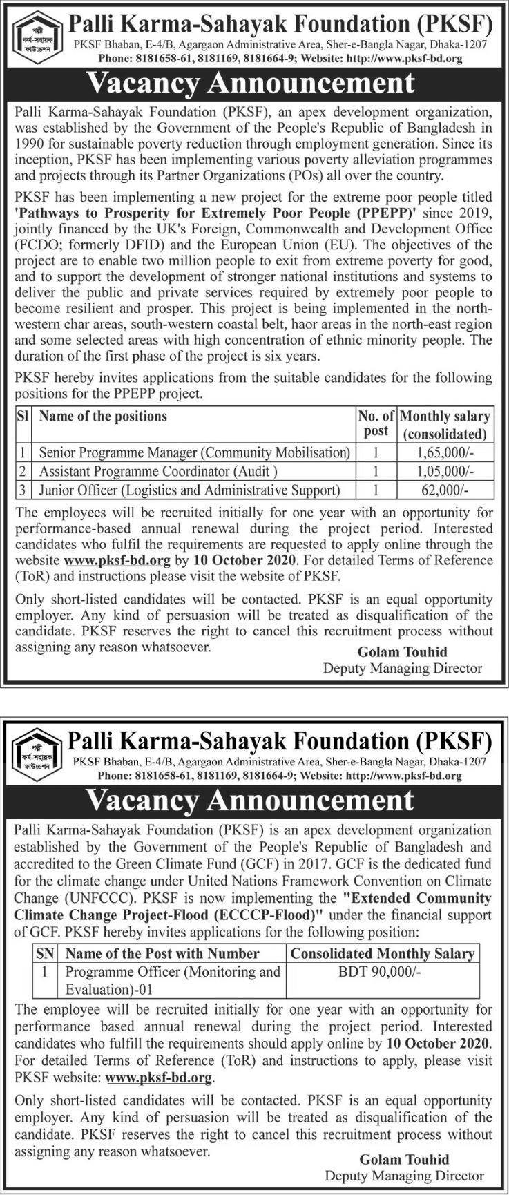 Palli Karma-Sahayak Foundation PKSF Job Circular