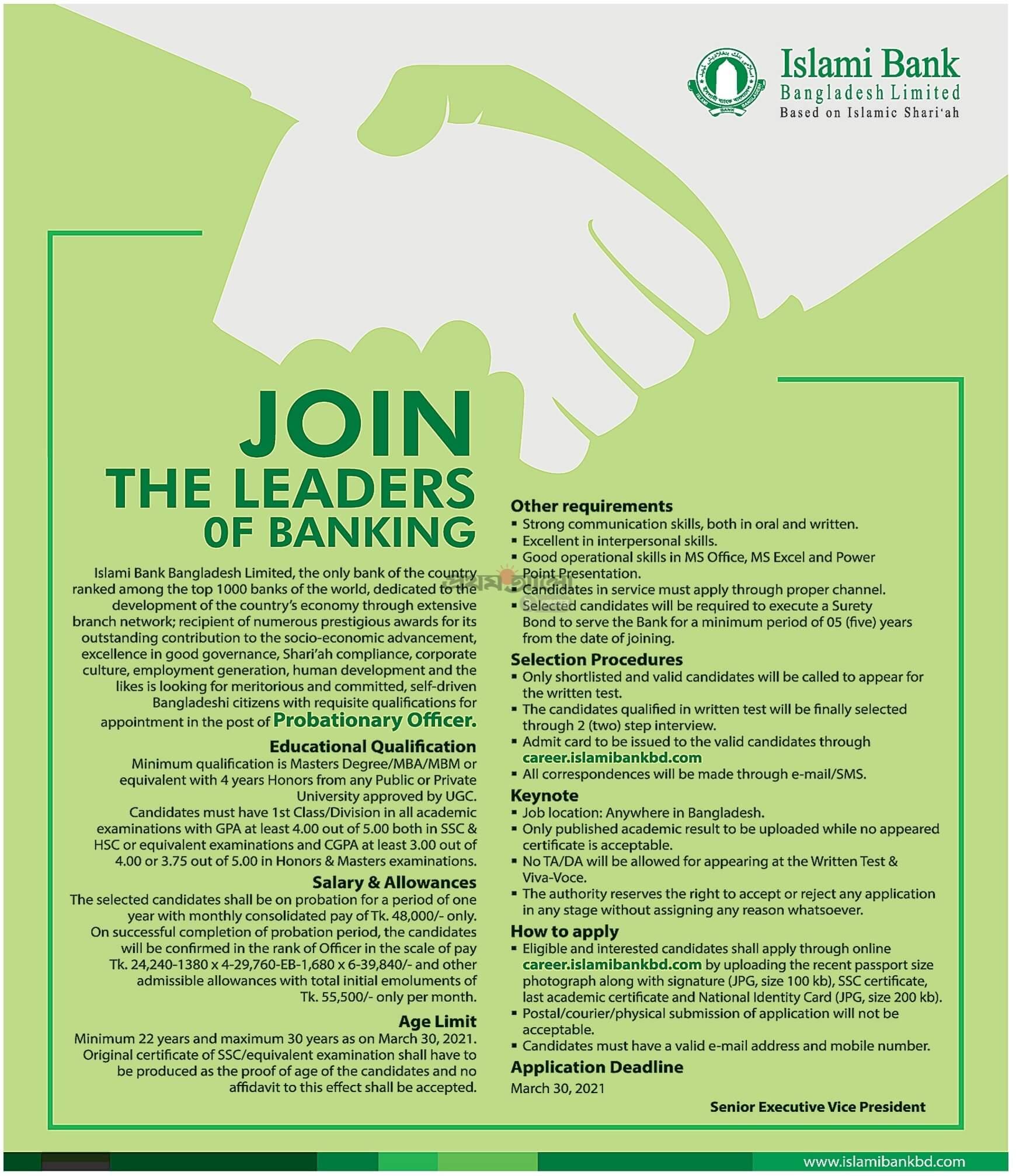 Islami Bank Bangladesh Limited Job circular 2021