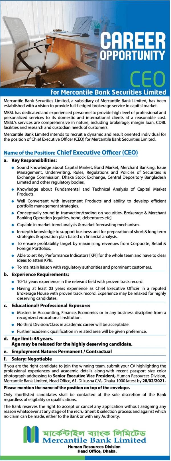 Mercantile Bank Ltd Job Circular 2021