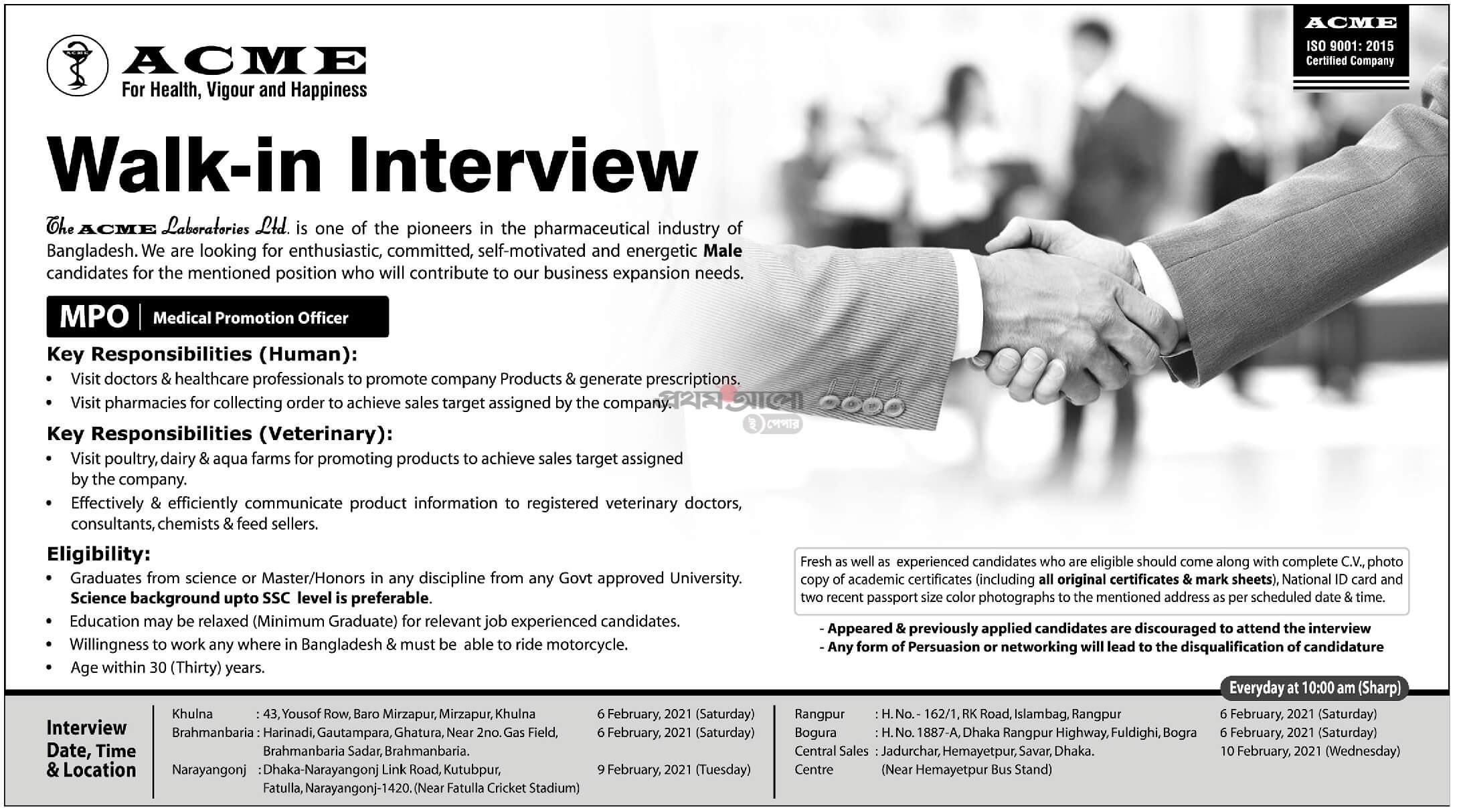 ACME Laboratories Ltd Job Circular 2021