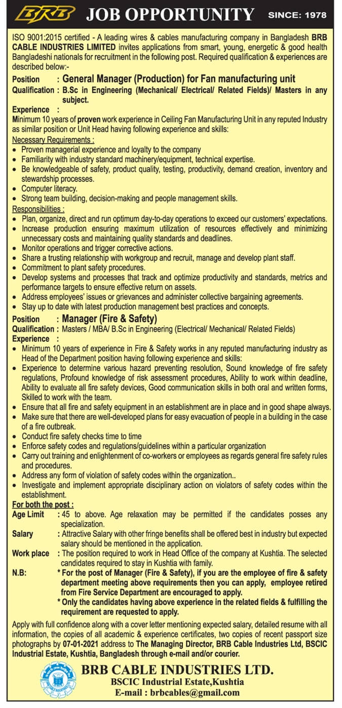 BRB Cable Industries Limited Job Circular 2021