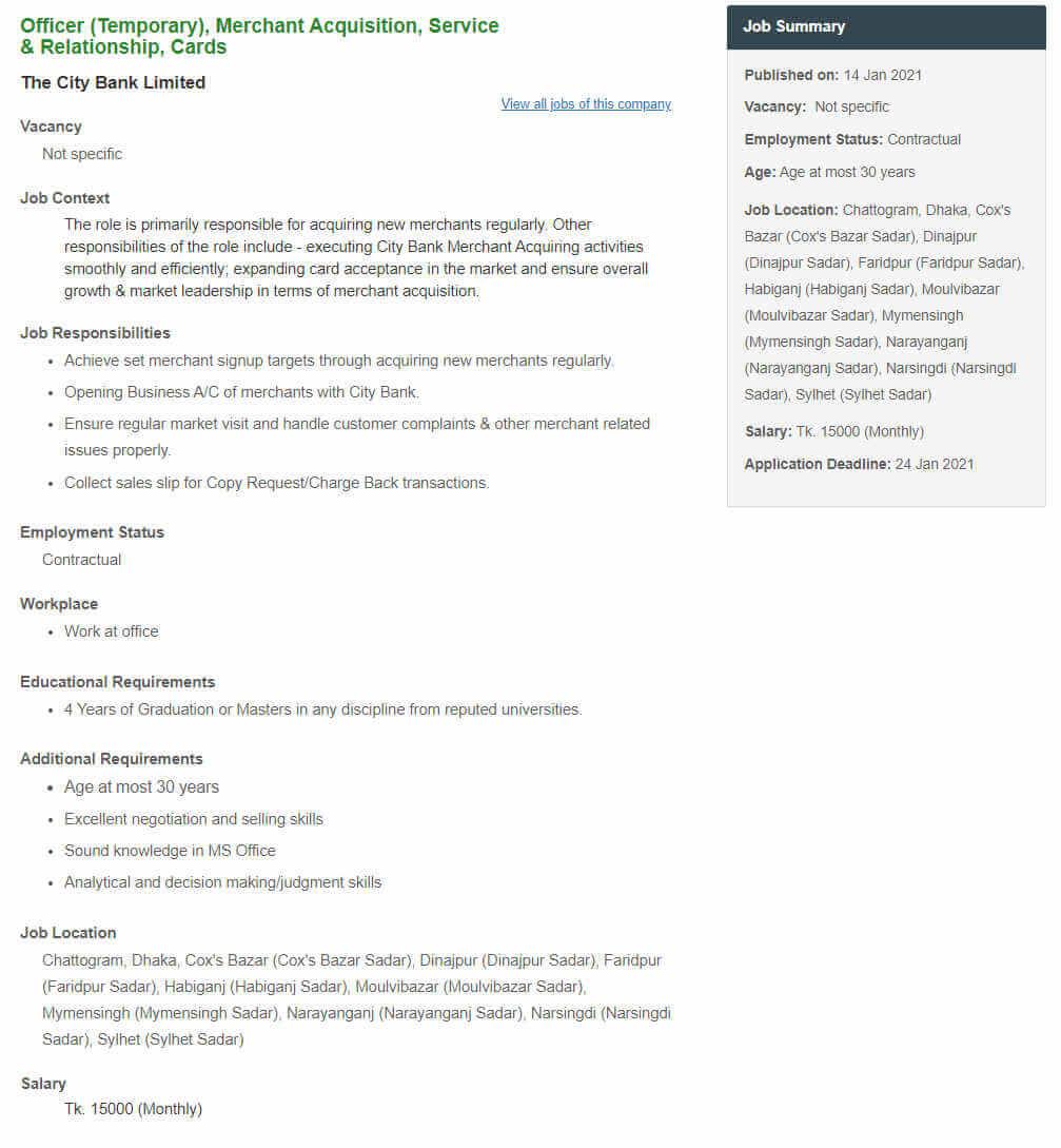 City Bank Ltd jobs Circular 2021
