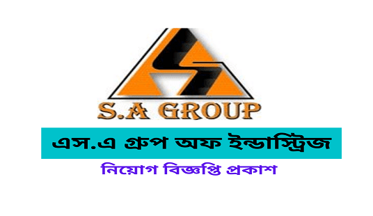 S.A Group of Industries Job Circular 2020
