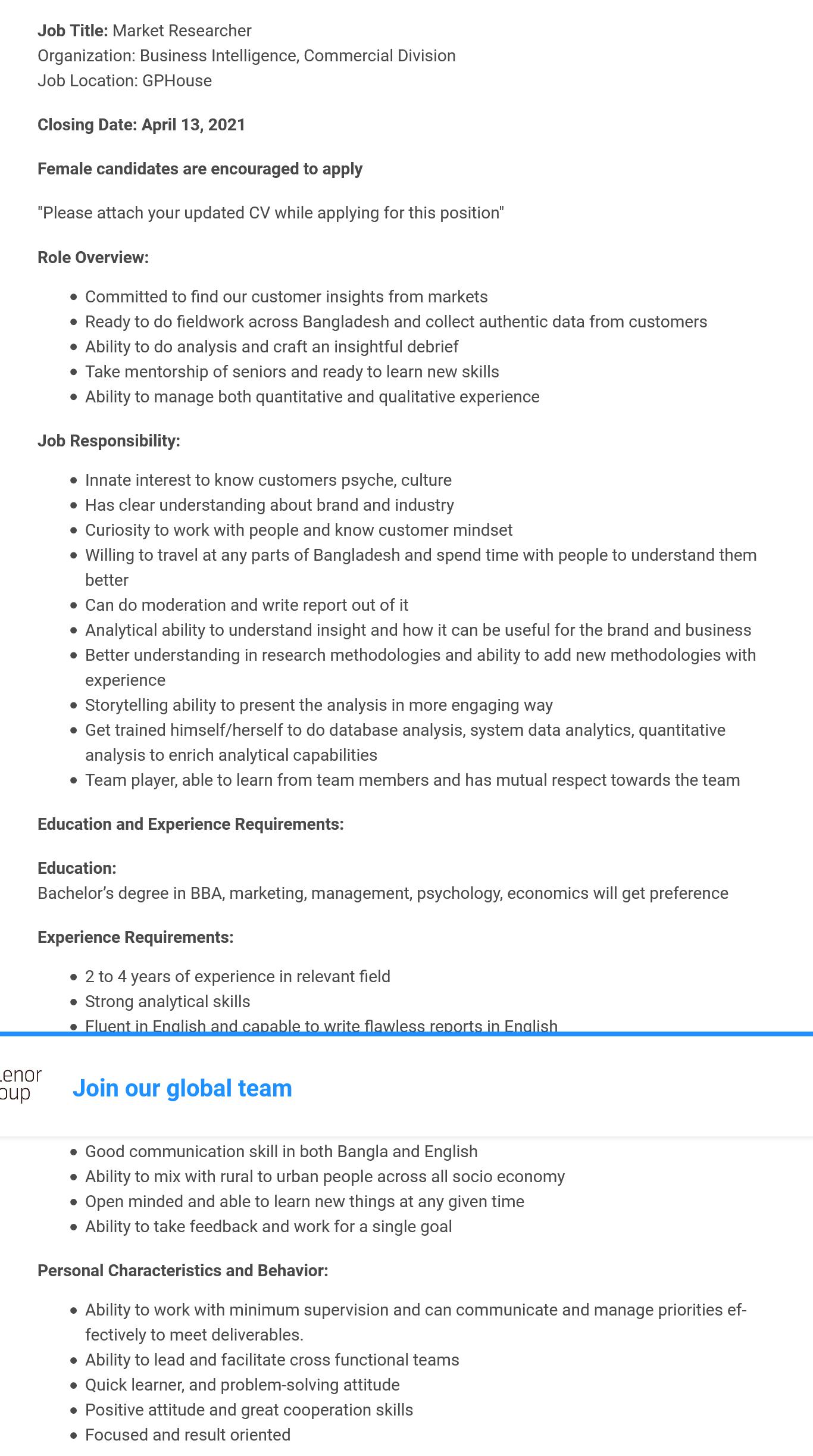 Grameen Phone Job Circular 2021