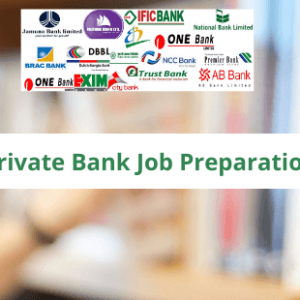 Private Bank Job Preparation Guide